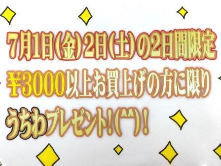 image1.jpg6.26